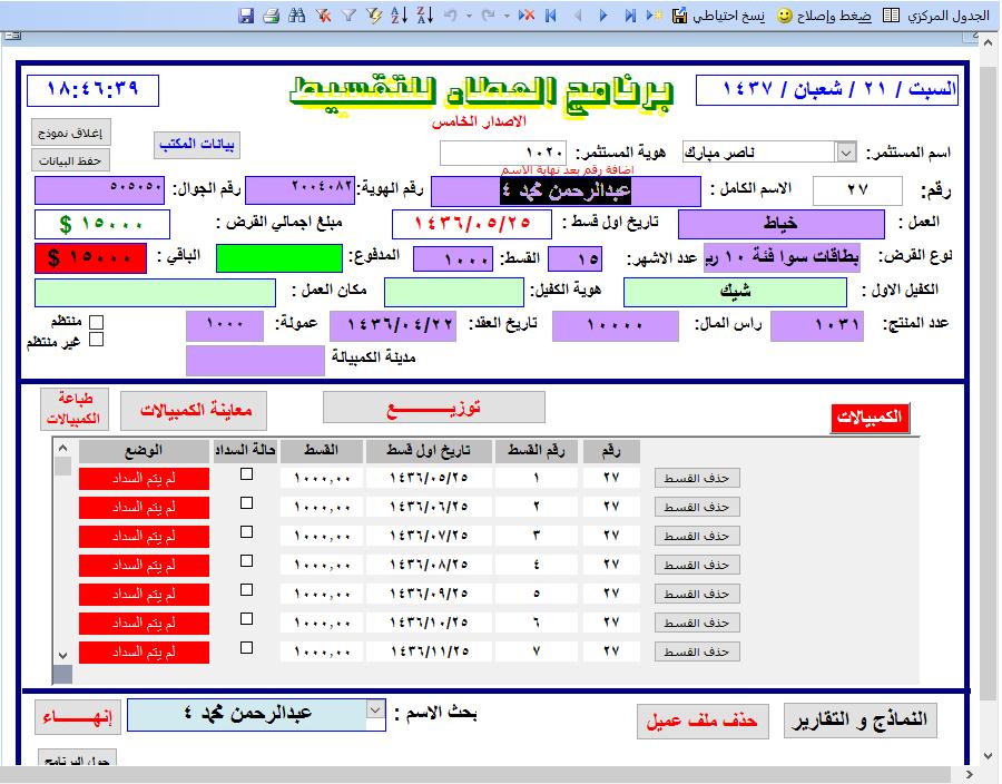 12.png.cd65a4101399e35b23e69af8d7826e19.