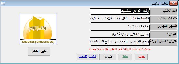 2.png.60354d166452a5138bd48c9d01892d4e.p