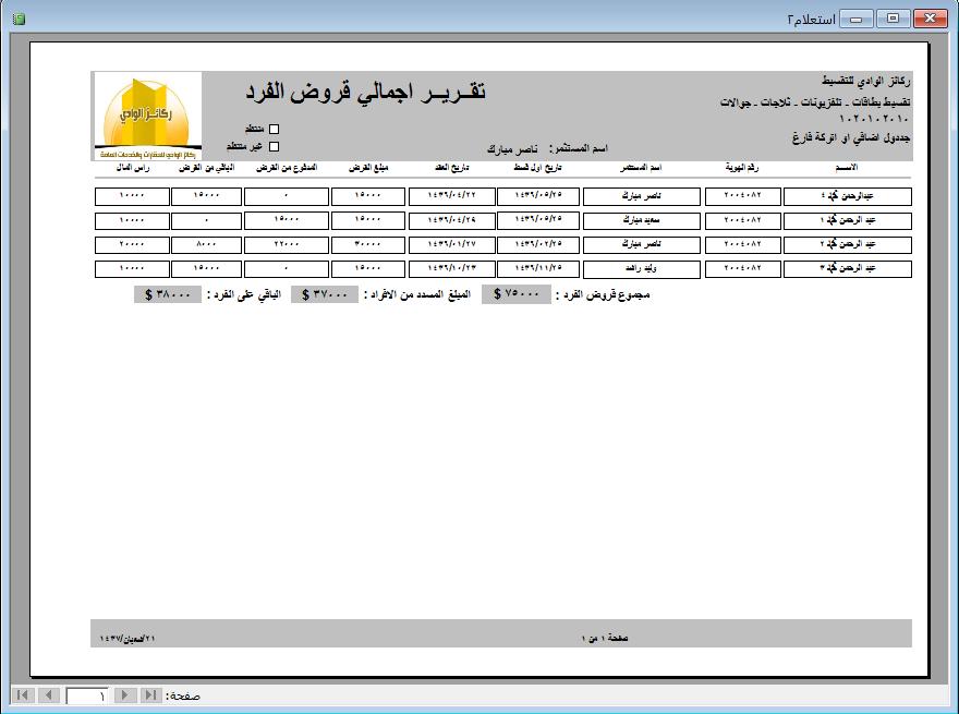 4.png.44fc47188976af0b238021dfed803584.p