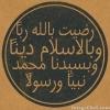 برنامج توزيع التخصصات بالتعليم الفني اخر مشاركه للعضو أم عبد الله